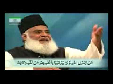 urdu at taubah pg206 a118 122