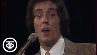 """Яак Йоала """"Подберу музыку"""" (1979)"""