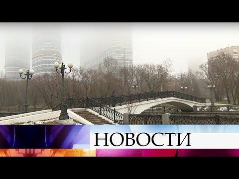 Центральные районы России накрыл густой туман, затруднена работа аэропортов.