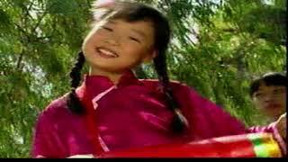 XIN CHÚC MỪNG - Karaoke