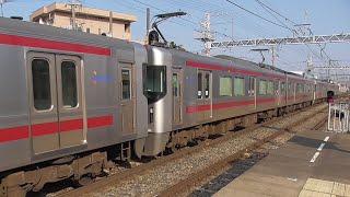 西鉄9000形(7両) 9002F+9104F+9105F  G074列車 急行 福岡(天神)行 西鉄二日市発車