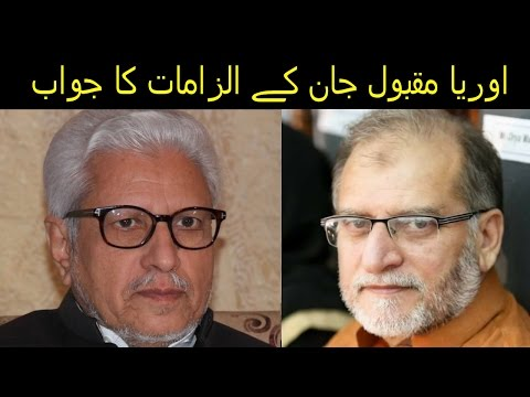 Exposing lies of Orya Maqbool Jan about Javed Ahmed Ghamidi || Hurf E Raz