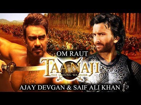 Ajay Devgn के TAANAJI में VILLAIN बनेंगे Saif Ali Khan