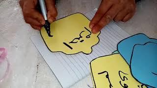 افكار سهلة ومميزة لتزيين الفصل♥♥♥
