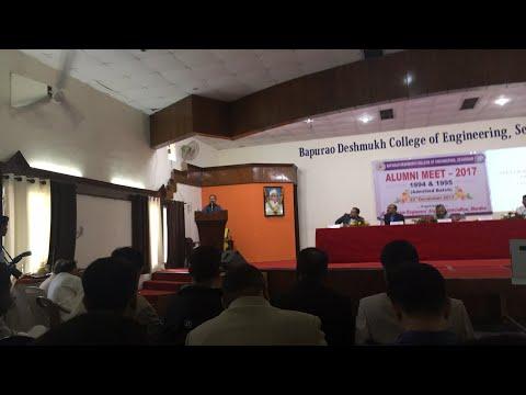 BDCOE Alumni Event at College