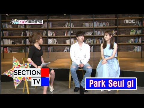 [Section TV] 섹션 TV - 'W' visual drama a couple, Han Hyo-joo & Lee Jong-seok! 20160703