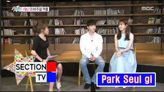 [Section TV] 섹션 TV - 'W' visual drama a couple, Han Hyo-joo & Lee Jong-seok! 20160703