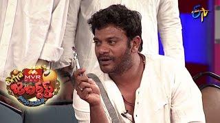 Super Sreenu Performance – Extra Jabardasth – Episode No 17 – ETV  Telugu