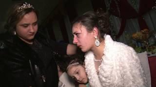 Цыганская свадьба, снятие фаты невесты