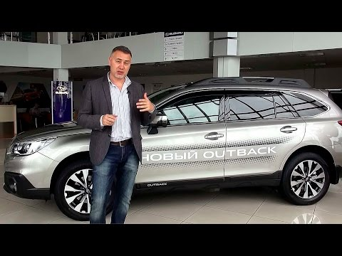 New Subaru Outback 2015 -  LIVE обзор Александра Михельсона