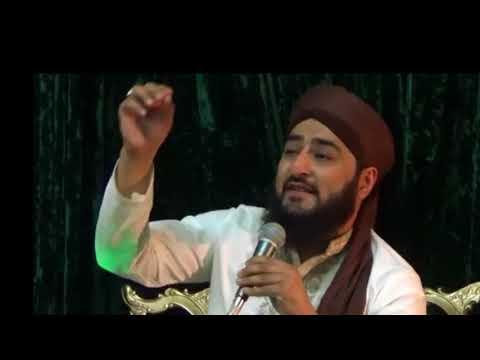 Mohammad Sa Nahi Koi by dr Hafiz Nisar marfani