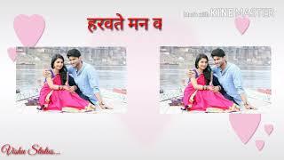का_कळेना_😔कोणत्या_क्षणी_❤_Marathi_Love_Song_Whatsapp_Status_Video___Lovely_❤female voice...