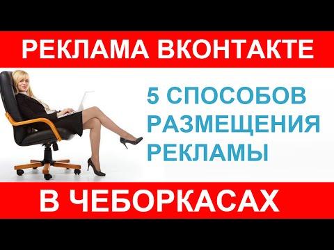 ПЕРЕЕЗДЫЧ: квартирный и офисный переезд в Чебоксарах