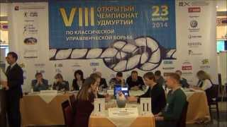 Ситуация №12 Городничев Александр против Данилова Валерия управленческий поединок(, 2014-11-25T15:45:51.000Z)