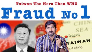 WHO is Fraud No.1 with Proof | Taiwan The Hero | Tamil Pokkisham | Vicky | TP