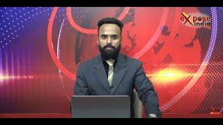 Expose India Bulletin - महबूबा का वार, राहुल पर संबित का सार || दिनभर की सारी बड़ी खबरें एकसाथ