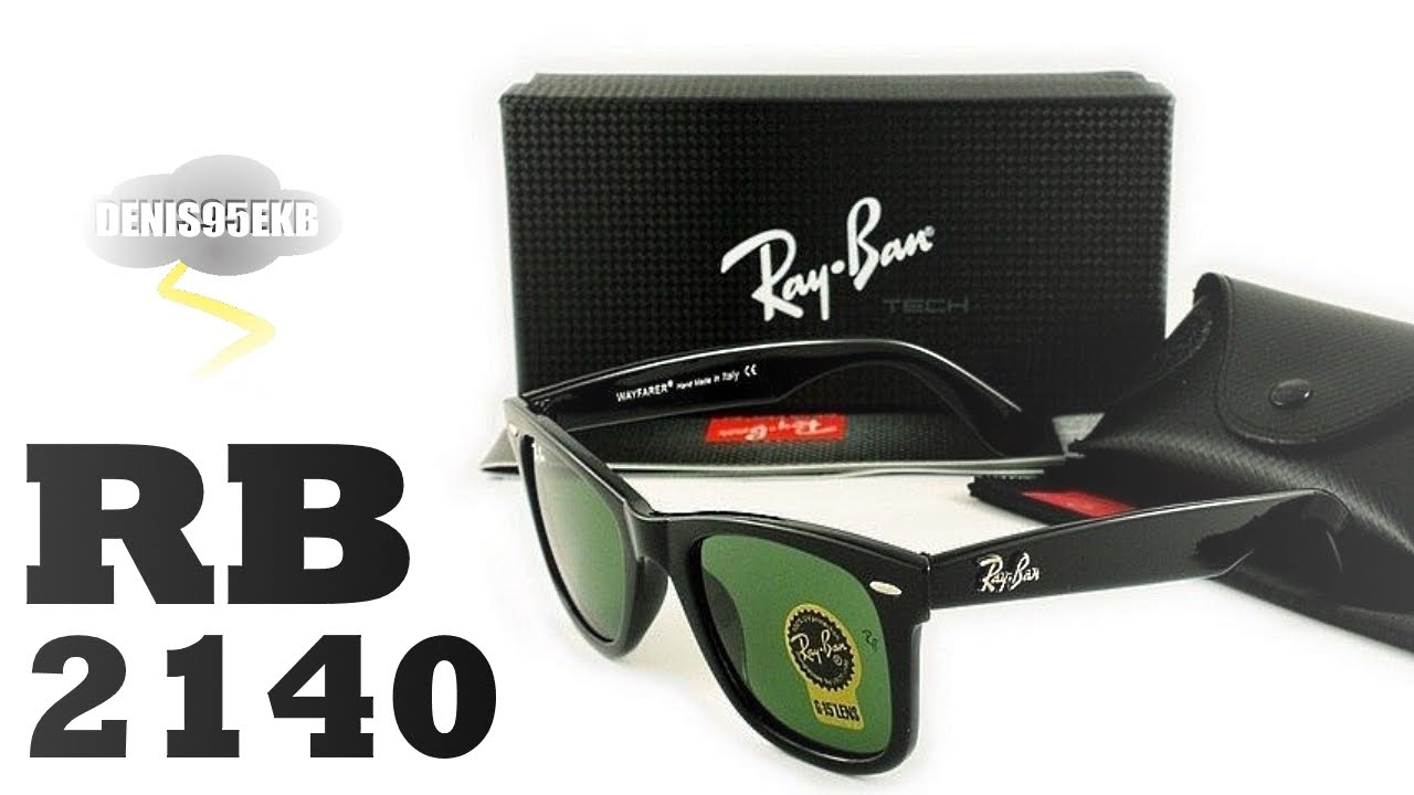 fake ray ban sunglasses aliexpress  Обзор копии ray ban wayfarer rb2140 (aliexpress)