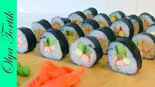 Домашние СУШИ Как приготовить суши дома простой рецепт /// Olya Tortik Домашний Кондитер