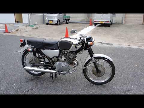 HONDA CB93 1964年式