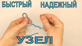 Универсальный рыболовный узел. Этим узлом можно вязать все.