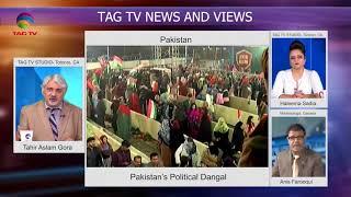 Pakistani Politicians' vulgar language, Hasan Arif Murder & Other issues @TAG TV with Tahir Gora