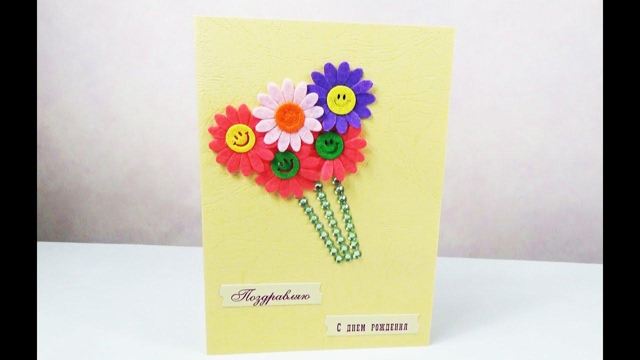 Как сделать открытку самому для мамы