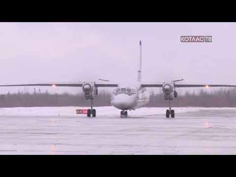 Аэропорт Архангельска приватизировали