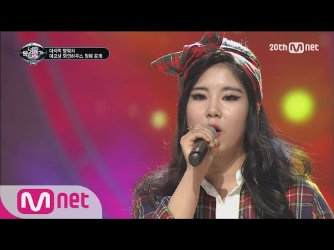 [ICanSeeYourVoice2] A High School girl 'Amy Winehouse'! EP.08 20151210