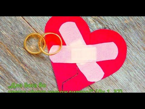 Кризи в подружжі – причини, наслідки і способи подолання