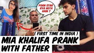 MIA KHALIFA PRANK WITH FATHER  2019 FT ANAS PATHAN (ye meri gf h issy shadi kruuga)