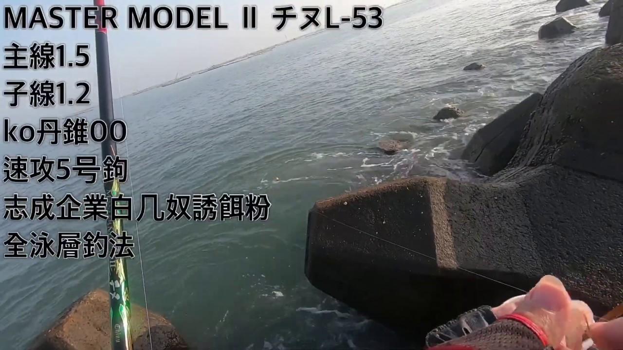 磯釣 全泳層 布袋100海釣場 - YouTube