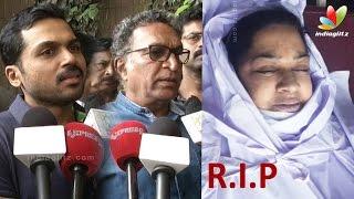 Celebrities condole Kalapana