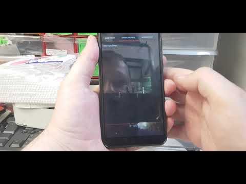FRP! Xiaomi Mi A2 Сброс аккаунта Гугл. Android 9. Без ПК.