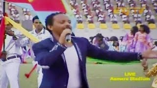 Korchach - ህያብ Hiyab - New Eritrean Music 2014