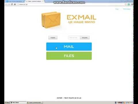 Сайт EX.UA,заходите не пожалеете!