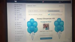 Итоги розыгрыша 1000 рублей