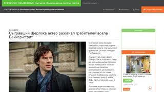 Сыгравший Шерлока актер разогнал грабителей возле Бейкер-стрит.