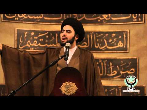 """How Muslims Celebrate the Ramadhan Eid Holiday"" - Sayed Ahmed Al-Qazwini"