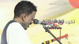 محمد النصري متين ظلم الاحبه يروح