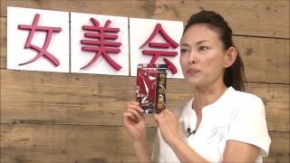女優の元気のヒミツはコチラから! https://jobikai.com/recipe-210 忙...