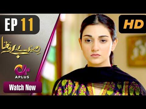 Pakistani Drama | Mere Bewafa - Episode 11 | Aplus Dramas | Agha Ali, Sarah Khan, Zhalay Sarhadi