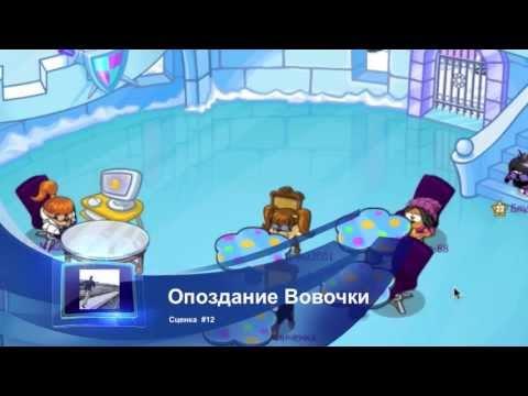 Снежная королева мультфильм герда