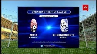 Заря – Черноморец – 1:1. Обзор матча