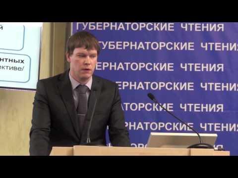 Иван Вилков, доцент кафедры экономической теории и прикладной экономики ФЭУ ТюмГУ