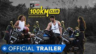 100KM Club