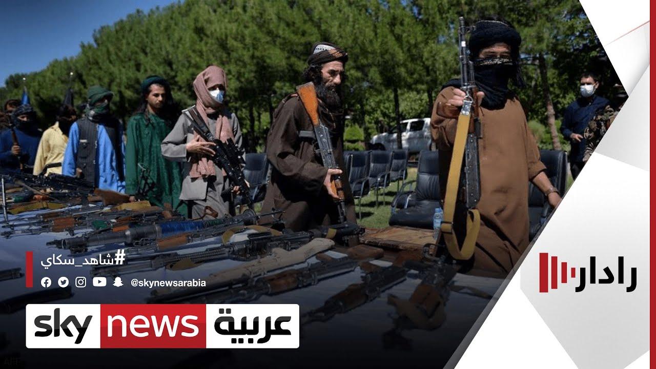 حركة طالبان ترفض  تولي تركيا مسؤولية أمن مطار كابل | #رادار