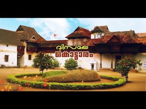 Palace of wonders- Padmanabhapuram| Vismaya Kottaram Part 1 | Mathrubhumi News