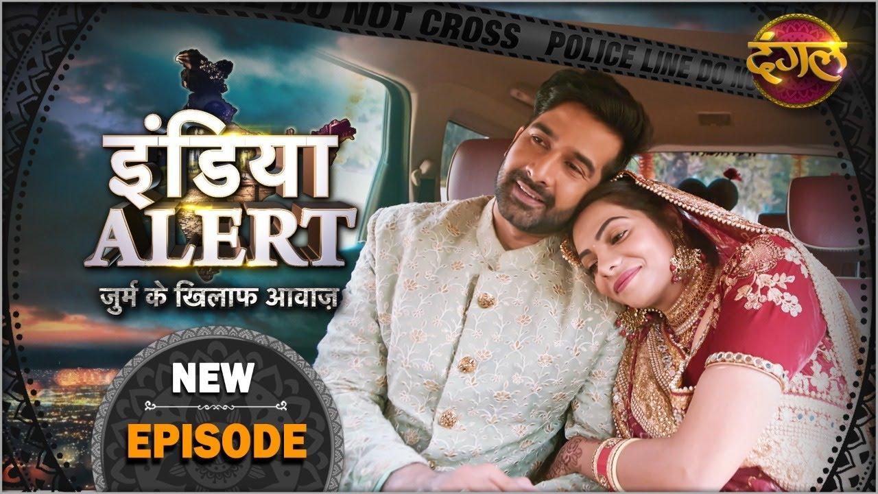 India Alert | New Episode 569 | Zahrili Suhagan - जहरीली सुहागन | #DangalTVChannel | 2021