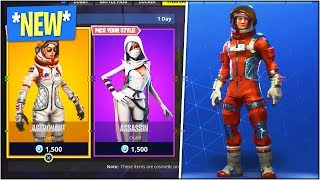 "*NEW* ASTRONAUT ""MISSION SPECIALIST"" SKIN in Fortnite Battle Royale! (Fortnite Update V.3.0.0)"