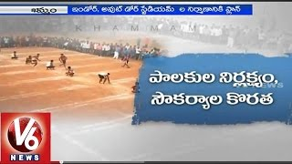 TRS Government plans to built new stadiums under